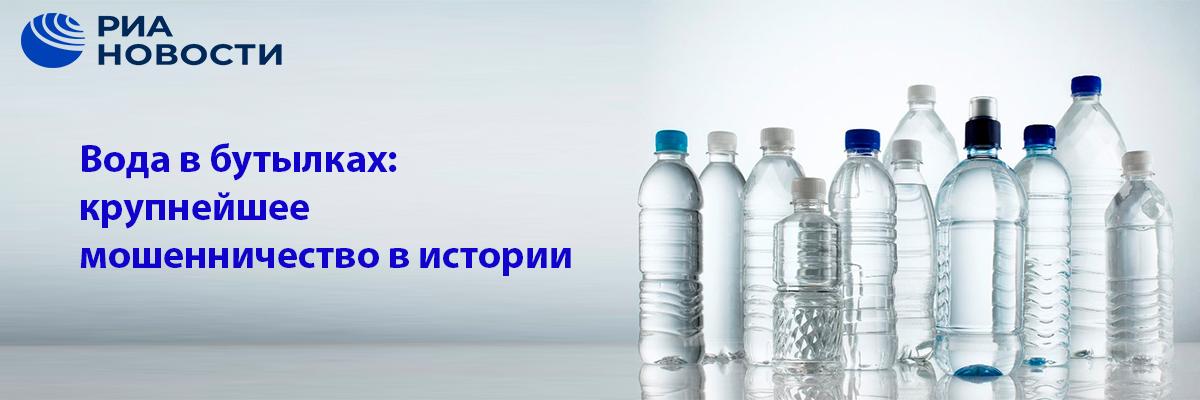 Новые технологии по очистке питьевой воды и сточных вод